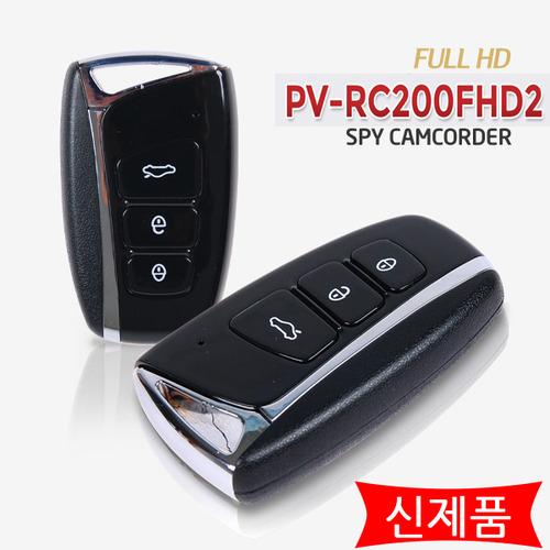 RD3500 / 자동차키카메라