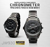 JW930/적외선 손목시계캠코더
