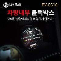 PV-CG10 시거잭캠 초소형카메라