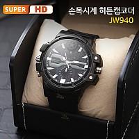 JW940 손목시계카메라